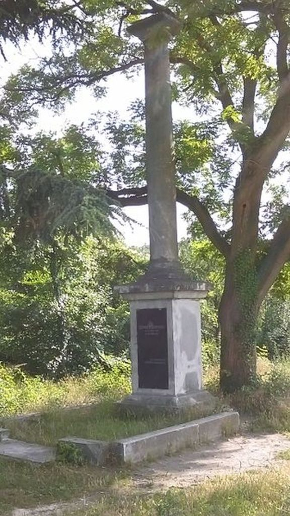 "The grave of Hermann Skorpil near the Early Christian basilica in the area known as Dzhanavara in Bulgaria's Varna (also known as ""Skorpil's Basilica""). Photo: Litev, Wikipedia"
