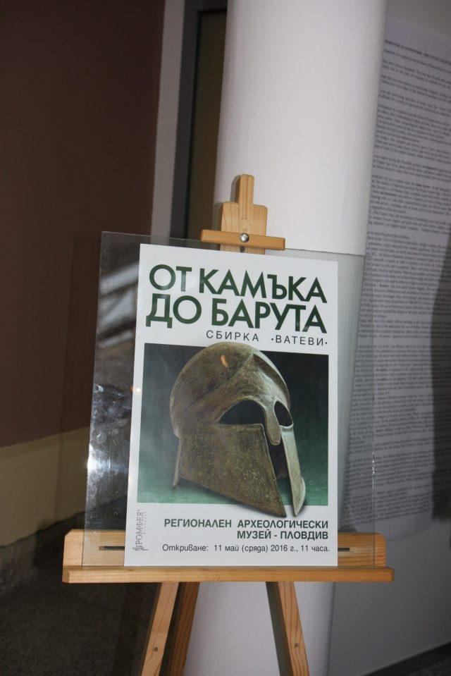 "The poster for the exhibition entitled ""From Stone to Gun Powder"". Photo: Plovdiv Regional Museum of History"