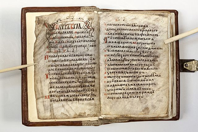 The Zograf Digital Library at Sofia University now contains a digital copies of a total of 614 manuscripts in Old Bulgarian dating back from 10th until the 19th century. Photo: Sofia University
