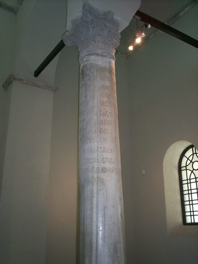 Tsar Ivan Asen's II famous inscription on a marble column inside the Holy Forty Martyrs Church in Veliko Tarnovo dedicated to his victory in the Battle of Klokotnitsa. Photo: Svik, Wikipedia
