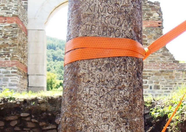 The newly discovered roadside Roman pillar found near the Sostra Fortress close to Bulgaria's Troyan mentions Roman Emperor Philip the Arab and his son, Philip the Younger. Photo: National Museum of History