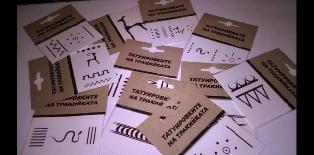 Commercially available temporary tattoos modeled after the tattoos of the Ancient Thracian women. Photos: Burgas Regional Museum of History