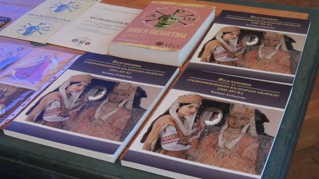Book Bulgarian Medieval Garment 6
