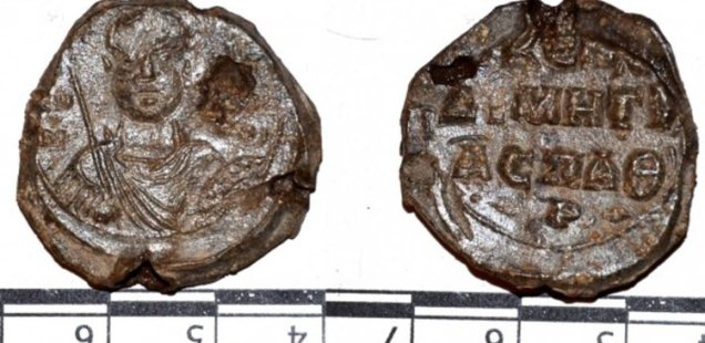 Archaeologists Find Byzantine General's Seal, Medieval Necropolis in Lyutitsa Fortress near Bulgaria's Ivaylovgrad