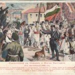 Bulgaria Celebrates 131th Anniversary since National Unification of Principality of Bulgaria and 'Eastern Rumelia'