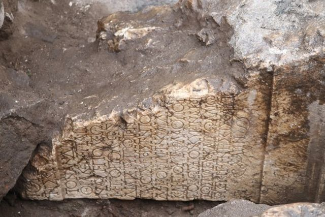 The newly discovered 1st century AD Roman inscription in Bulgaria's Plovdiv provides invaluable information about ancient Philipopolis and the Roman Province of Thrace. Photo: Plovdiv24