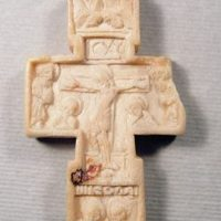 Newly Found 13th Century Ivory Cross Reveals Name of Senior Cleric from Second Bulgarian Empire