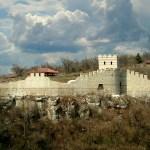 Veliko Tarnovo Museum to Raise Bulgarian Flag on Trapesitsa Fortress after Successful Crowdfunding Campaign