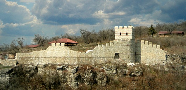 Veliko Tarnovo Museum to Raise Bulgarian Flag on Trapesitsa Fortress after Successful Crowdfunding Campaign