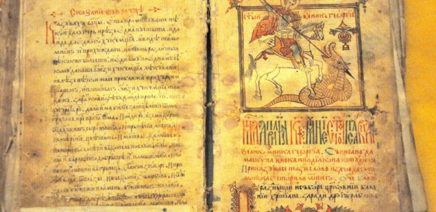 Long Lost 'Damaskin' Manuscript from 1745 Discovered in Bulgaria's Troyan Monastery