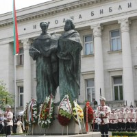 Bulgaria Celebrates May 24: Day of Bulgarian (Cyrillic) Alphabet and Culture (Day of St. Cyril & St. Methodius)