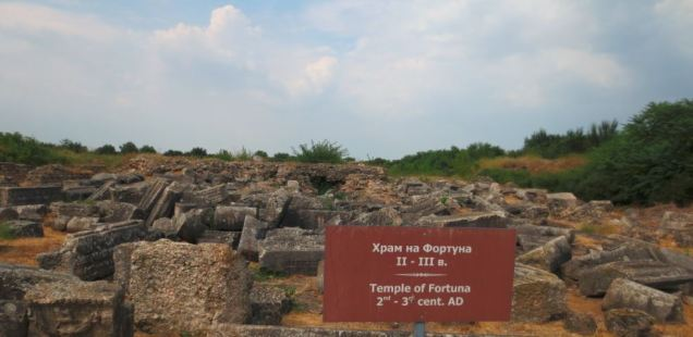 Bulgaria's Cabinet Reclaims Management of Ancient Roman Colony Ulpia Oescus from Pleven District Governor