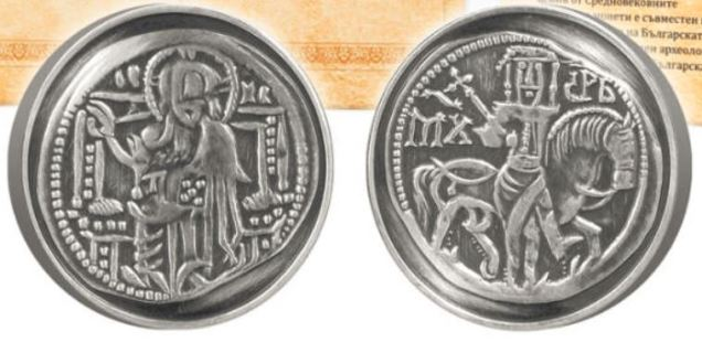 Silver Coin of Tsar Mihail Shishman of Second Bulgarian Empire Released by National Bank, Archaeology Museum in Replica Collection