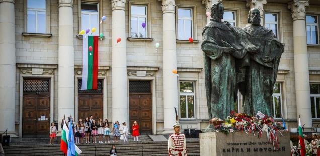 Bulgaria Celebrates Day of Bulgarian (Cyrillic) Alphabet and Culture (Day of St. Cyril & St. Methodius): May 24