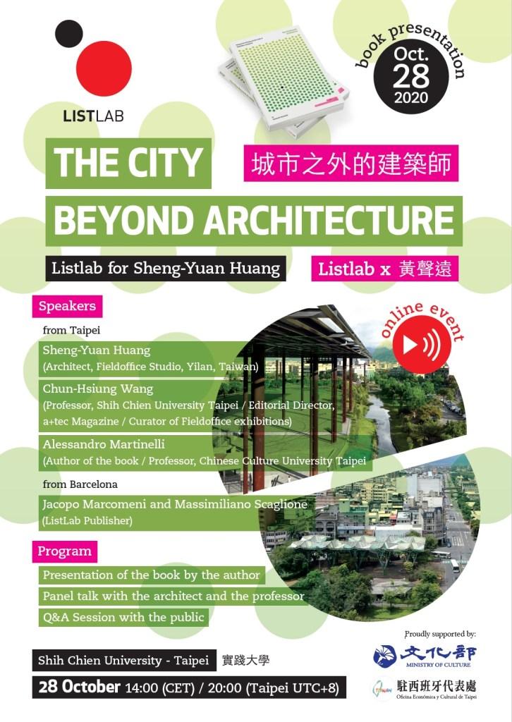 Book Presentation on October 28th,2020 20:00 (Taipei UTC+8)