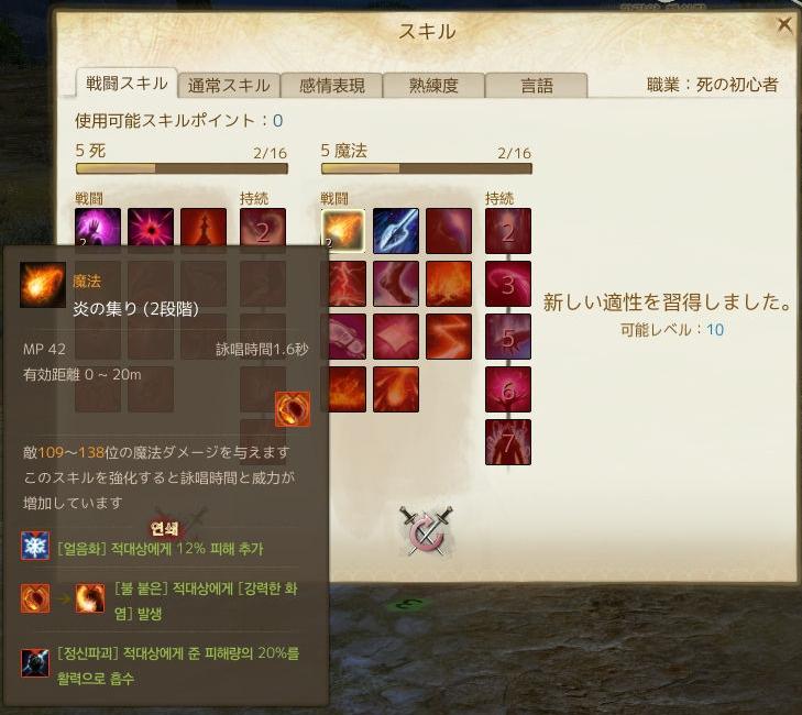 2013_05_08_005804_11079