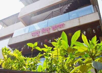 Matru-Pitru Chaya – Interior Design Project