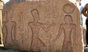 stele-ramses-ii-temple-tanis-basse-egypte