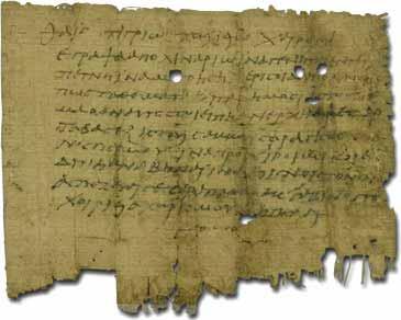 lettre-privee-grec-papyrus-oxyrhinque