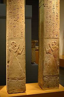 piliers-tombe-ptahmès-musee-leiden
