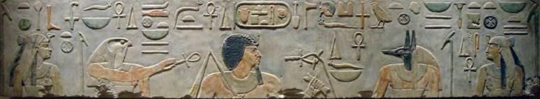 relief-temple-funeraire-pharaon-amenemhat-el-licht