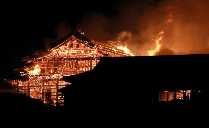 Incendie du château Shuri à Okinawa, classé à l'Unesco
