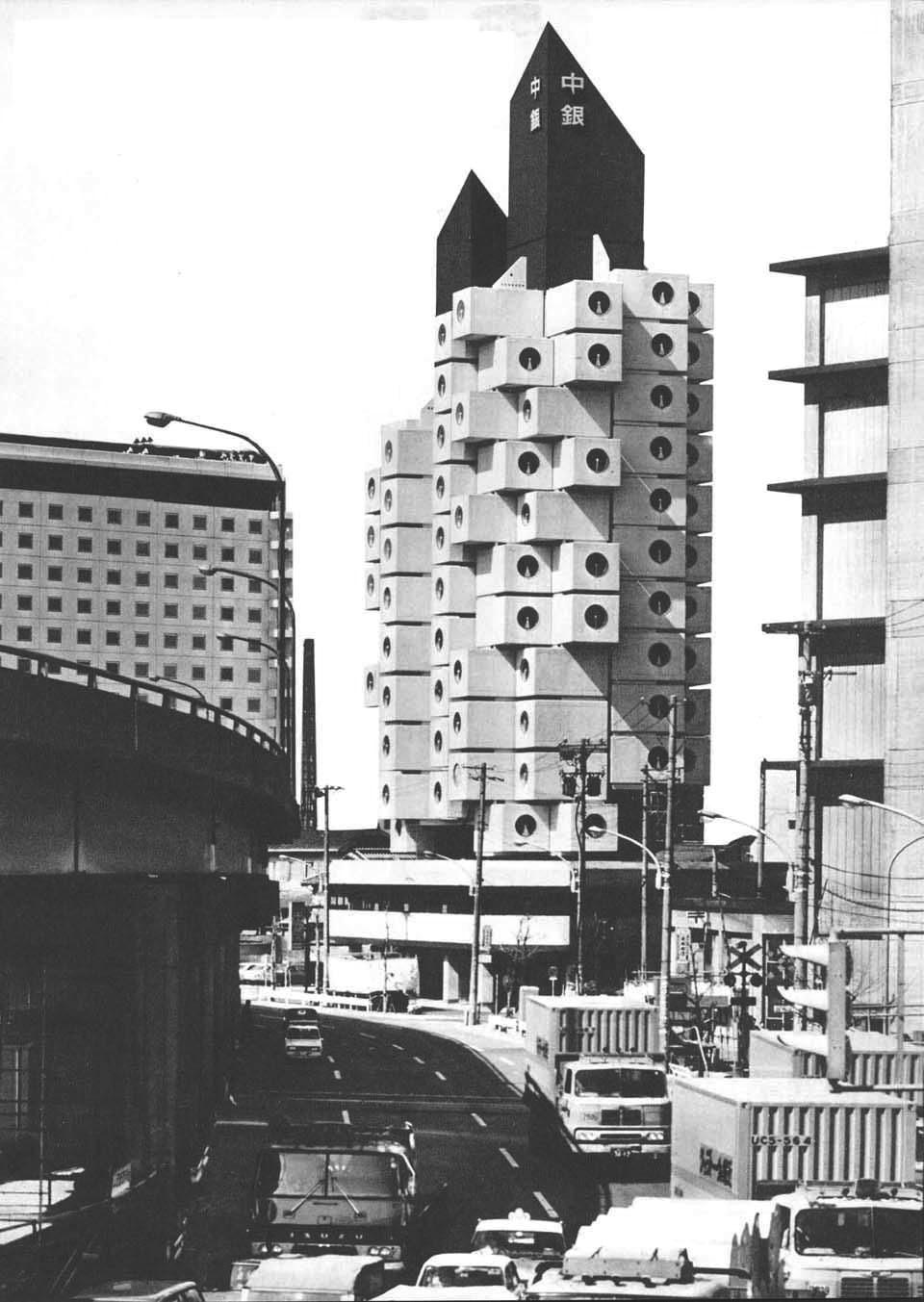 Nakagin Capsule Tower in Tokyo / Kisho Kurokawa