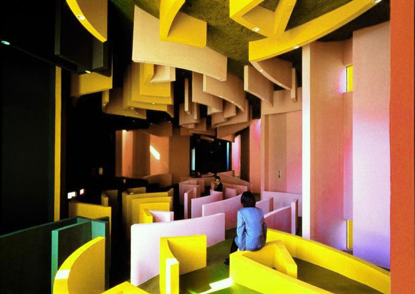 Yoro Park: The Site Of Reversible Destiny / Arakawa & Gins