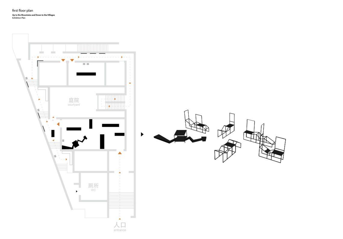 Chetian Cultural Center Plan