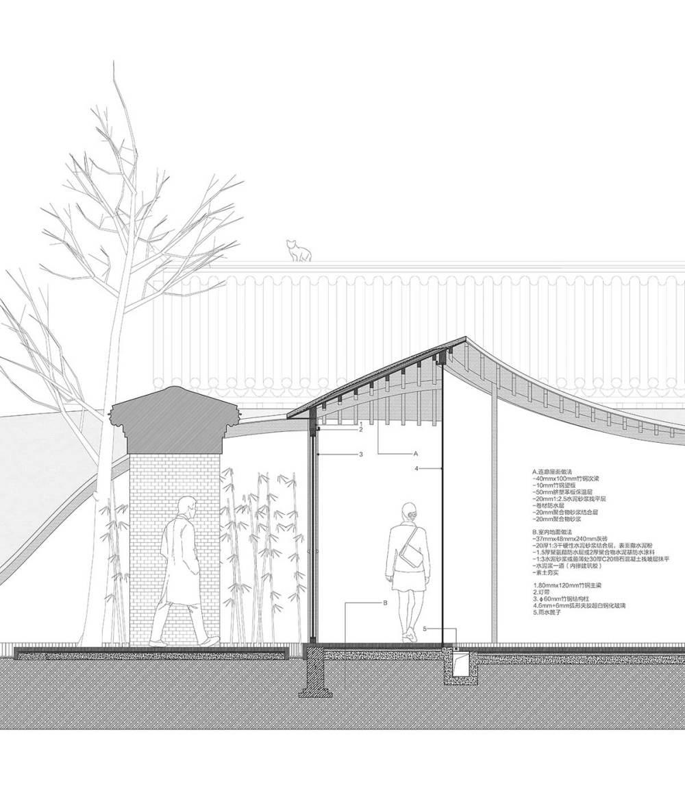 Construction Detail Diagram - Qishe Courtyard in Beijing / ARCHSTUDIO