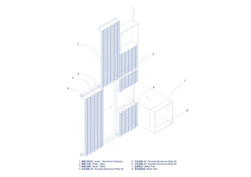 Facade layout detail - THE VILLAGE Apartments in Guangzhou / TEAM_BLDG