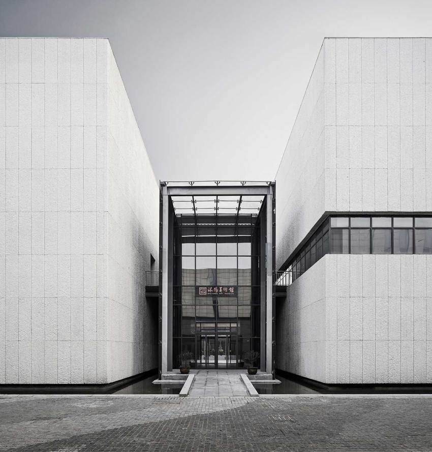 Secondary entrance - Shuyang Art Gallery