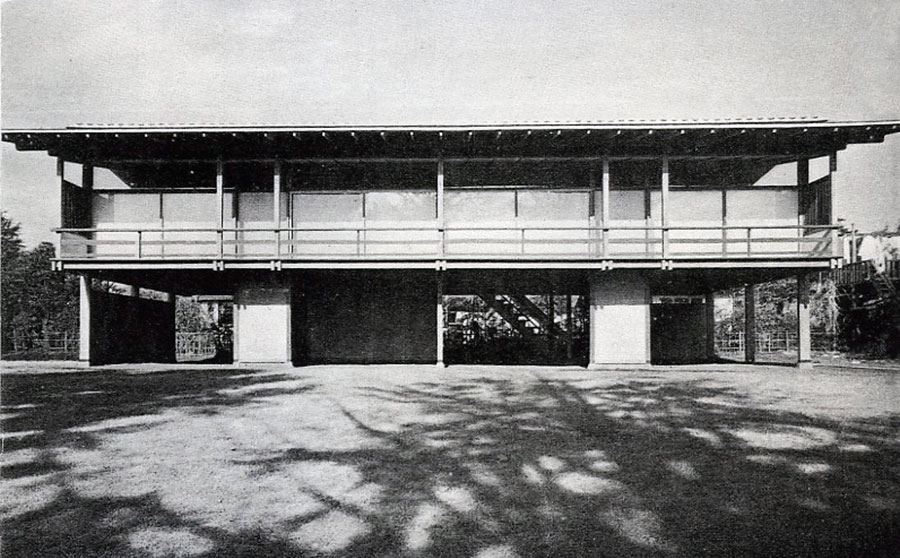 Kenzo Tange's House / Villa Seijo
