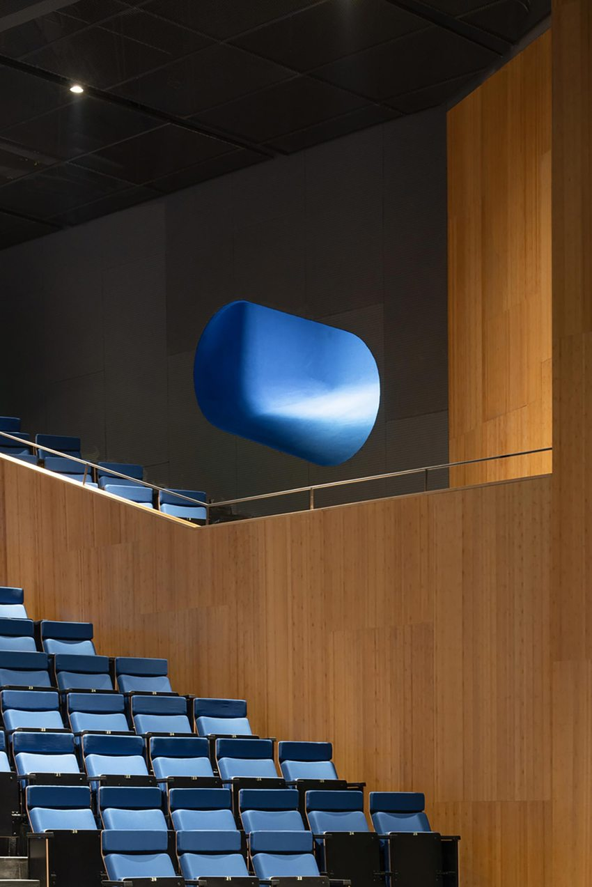 Theater detail - Pinghe Bibliotheater in Shangai / OPEN Architecture