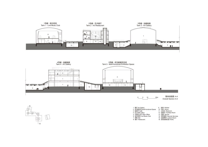 Section Plan - Tank Shanghai / OPEN Architecture