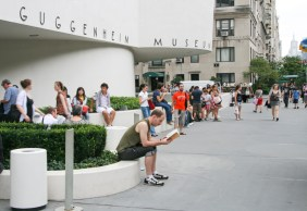 Guggenheim Museum - View from the sidewalk. Ruth and Rick Meghiddo, 2010. All Rights Reserved.