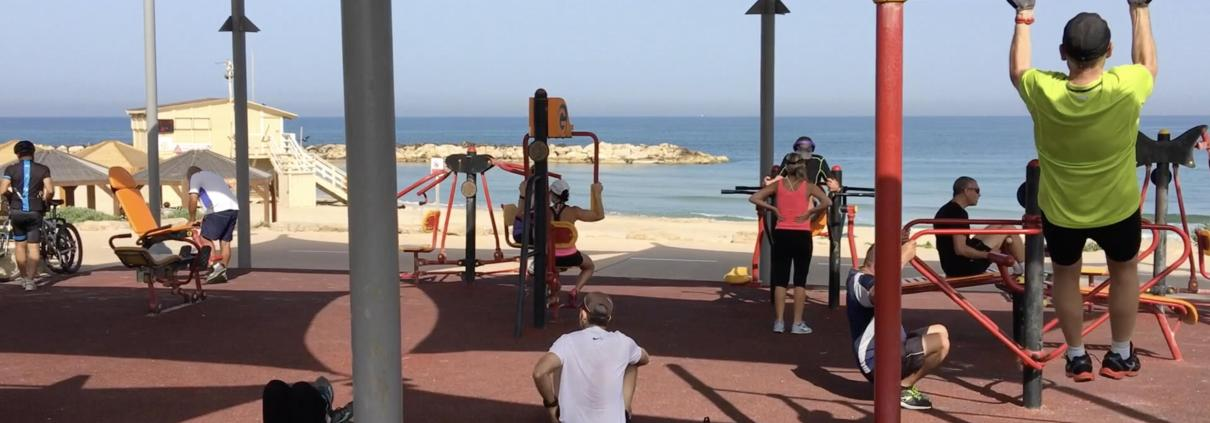 Tel Baruch Beach - 6:30 AM. Copyright Rick Meghiddo. All Rights Reserved.