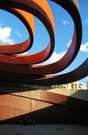 Design Museum, Holon