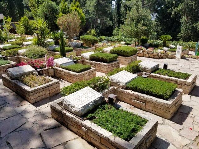 """Memorial Hall of Israel's Fallen,"""" Mount Herzl"""