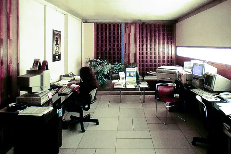 Venice - Olivetti Showroom - © R&R Meghiddo, 1996. All Rights Reserved.
