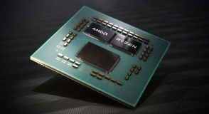 Chiplet (2 CCD y 1 controlador E/S)