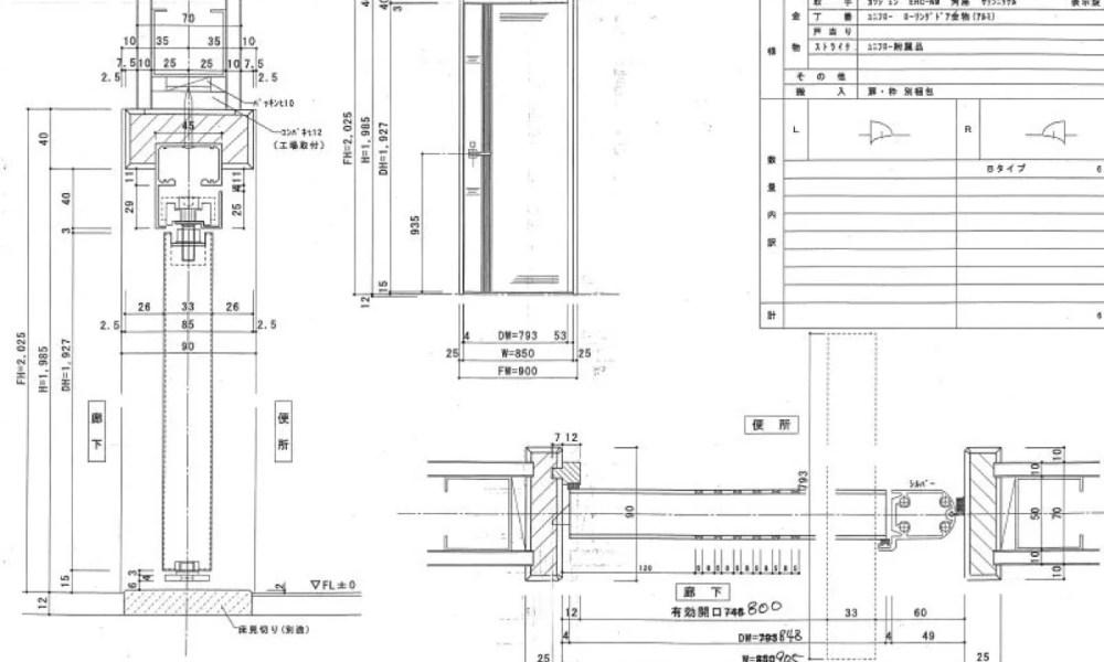 木製建具施工図