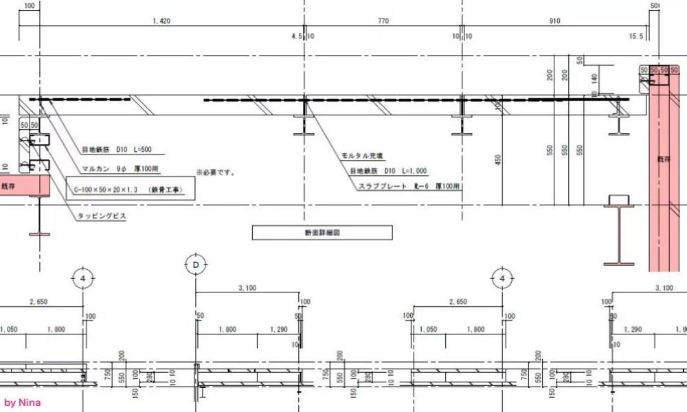 ALC断面詳細図