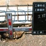 建築基礎工事における「砂利地業」