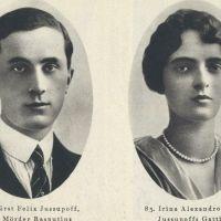 Судьба семьи Юсуповых после революции