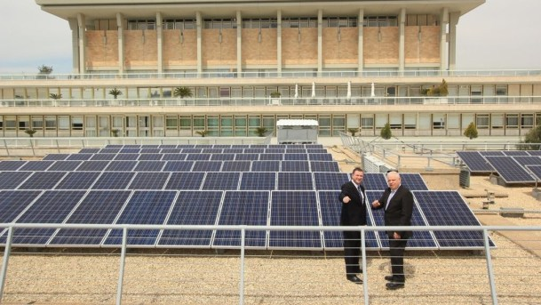 Solar collectors by the Knesset - Israel's Parliament.