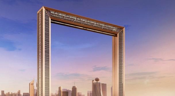 高さ150mの額縁?警察帽子の美術館?ドバイの野心的な未来の建築プロジェクト。