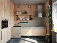 Small Kitchen With Wood Accent