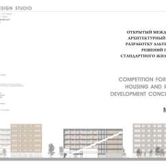 1 - COMPETITION FOR STANDARD HOUSING & RESIDENTIAL DEVELOPMENT - MOSCOW