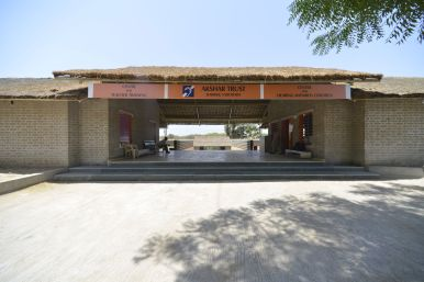 Akshar Center for the Hearing Impaired children, Vadodara by Karan Grover & Associates